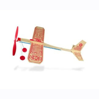 Whirligig Toys - Balsa Flying Machine 2