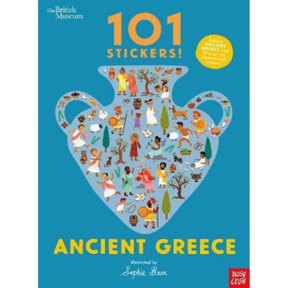 Whirligig Toys - Ancient Greece Stickers1