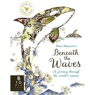 Whirligig Toys - Beneath The Waves1