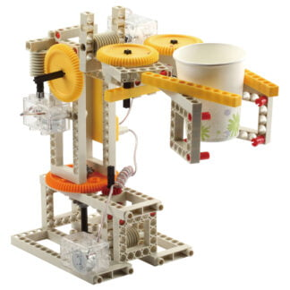 Whirligig Toys - Remote Control Machines4