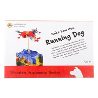Whirligig Toys - Wooden Running Dog1